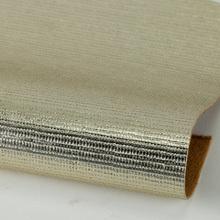 新品PU革 竹节纹 仿棉绒底0.9mm 适用于箱包,鞋革等