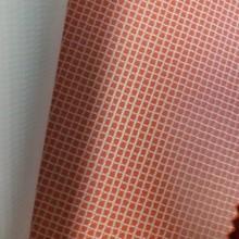 现货夹网布pvc面料 防水篷布多色可选