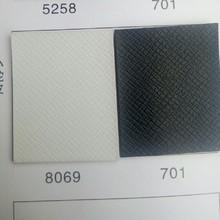 1.4mm蛇皮纹太空革