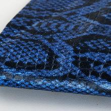 精品皮革 金葱蛇纹 磅布 0.6mm用于鞋、手抓包