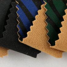 湿法PU 斑马纹 仿棉绒底0.8mm 适用于箱包,鞋材等