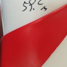 义乌市海阳箱包材料有限公司
