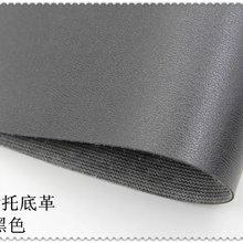 高品质针纹压延过8P箱包托底PVC电压棉芯人造革