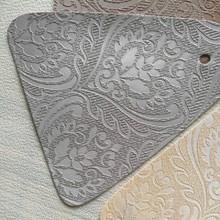 软硬包背景专用皮革