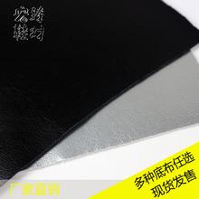宏臻鞋材箱包PU人造革仿超纤长毛革1.8mm移膜革DY329