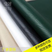 宏臻鞋材厂家批发PU仿棉纹1.0mm树皮纹包装箱包革1426