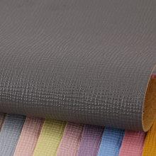 东风皮塑 PVC牙签纹(十字纹) 针织弹力起毛底1.0mm 用于箱包手袋等