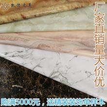 厂家直销半PU经典大理石纹皮革 无味耐磨沙发KTV卡座皮雕人