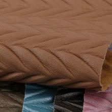 东风皮塑 PVC人字纹 压褶 针织弹力起毛底1.2mm 用于箱包手袋等