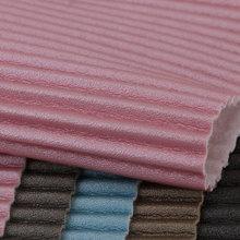东风皮塑 PVC条纹 压褶 针织弹力起毛底1.4mm 用于箱包手袋等