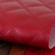专业经营PVC菱形纹 针织弹力起毛1.1mm仿绣线 适用箱包手袋、化妆包等