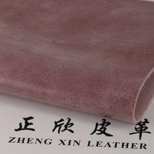 正欣PVC,油蜡皮纹 麂皮绒1.6mm 适用于箱包手袋,鞋革等