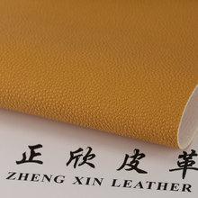 正欣皮革 PVC 珍珠鱼纹 仿棉绒1.4mm 适用于箱包手袋,鞋革等