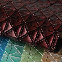 PVC金属色 网格纹 仿棉绒底1.5mm 适用于箱包手袋,鞋革,电子包装革