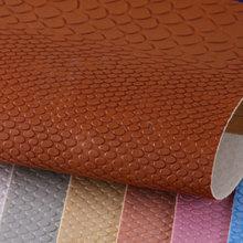 鑫茂盛 蛇纹PVC革 1.2mm仿棉绒底 擦色 适用于:箱包手袋、鞋革等、