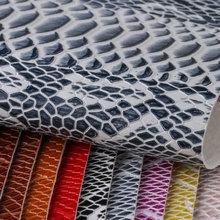 鑫茂盛 蛇纹PVC革 1.3mm仿棉绒底 高光、喷涂、印刷,适用于:箱包手袋、鞋革等
