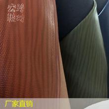宏臻鞋材厂家直销1.4mm双色蛇皮纹真超纤高档鞋面料箱包家居