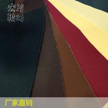 宏臻鞋材厂家直销0.6mm肤感皮汽车革座垫套 舒适透气箱包