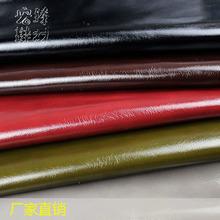 宏臻鞋材厂家直销0.9mm弹力布底蜡光油皮 手感柔软箱包装饰