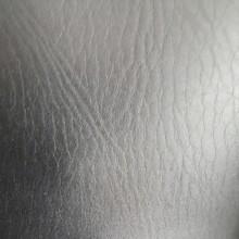 R57大象纹黑色现货仿棉绒0.85,2公斤剥离现货环保PU/PVC纸纹压纹压花印花贴印刷膜适用于鞋材箱包装饰工艺包装沙发汽车坐垫文具羊纹牛纹蛇纹石头纹荔枝纹数码