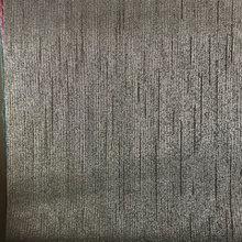 金属色麻条 拉丝纹。雨丝纹