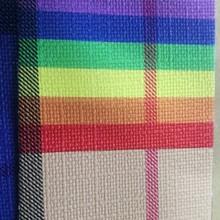 彩虹布纹格子料