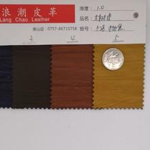 小叶紫檀树皮纹