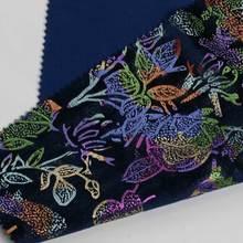 烫金 仿棉绒底 1.1mm 适用于服装、箱包、鞋革等