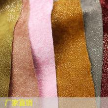 宏臻鞋材厂家直销1.2mm冬季烫金鞋面料 手感柔软金丝绒植绒
