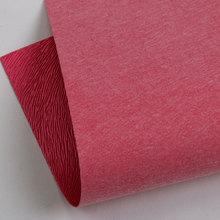 PU革 老鼠纹纹 水刺底(同底同色) 0.5mm 适用于礼盒包装.电子包装.眼镜盒