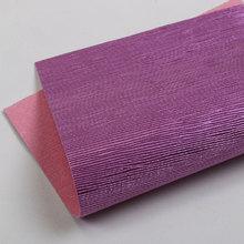 PU革 牙签纹 水刺底(同底同色) 0.5mm 适用于礼盒包装.电子包装.眼镜盒