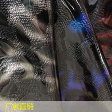 宏臻鞋材厂家直销0.8mm压花迷彩镜面革 儿童鞋面料石头纹