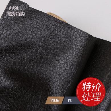 【特价处理】1.0mm 荔枝纹PU沙发革 TC布底