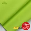 【特价处理】耐热压PU平纹 电子包装 0.5 28针加密