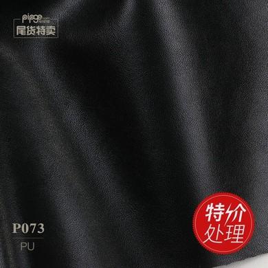 【特价处理】PU 1.1mm 剥离2.5kg 鞋革
