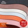 【特价处理】大含浸鞋革贝斯 1.4-1.8mm毛巾布底