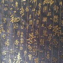 复古中国风古文字纹pvc0.6针织布工艺品革收拾珠宝盒革