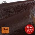 【特价处理】棕色pu 1.4厚 科技布底