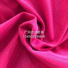 0.8大量现货PU防棉柔底  可做箱包  手袋  包装革