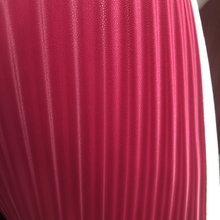 pu 防棉绒0.8箱包新材料。 手感柔软。表面舒适