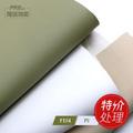 【特价处理】PU 沙发革 DE90揉纹 0.8厚 TC粗布底