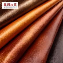 1.5mm呼吸革 半pu皮革面料四季通用皮革透气革