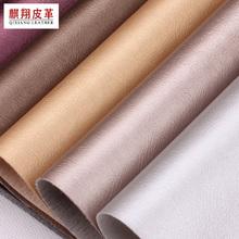 老鼠纹pvc皮革面料柔软弹力软包装饰革毛底硬包背景墙阻燃