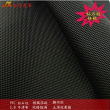 pvc铁锟 蓝球纹钻石纹138纹